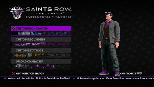 File:Initiation Station main menu.png