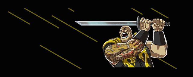 File:Jyunichi Saints of Rage.jpg