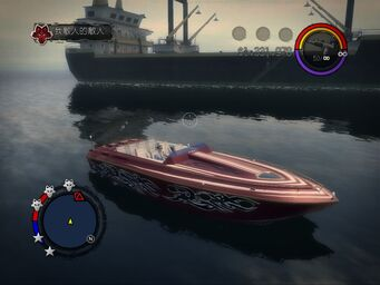 Miami - Brotherhood Variant - front right in Saints Row 2