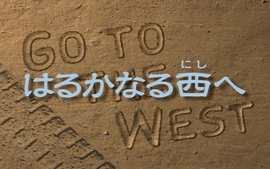 01-002 (Title Scene)