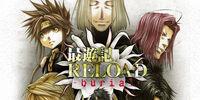 Saiyuki Reload: Burial