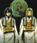 Koumyou Sanzo & Dr. Ni gall25