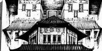 Kami-sama's Castle