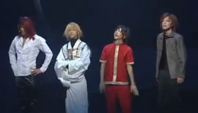 Sanzo party pre-journey Musical 001