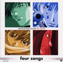 Saiyuki requiem 4songs album cover