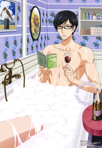 File:Sakamoto desu ga poster from Animedia Magazine 5.jpg