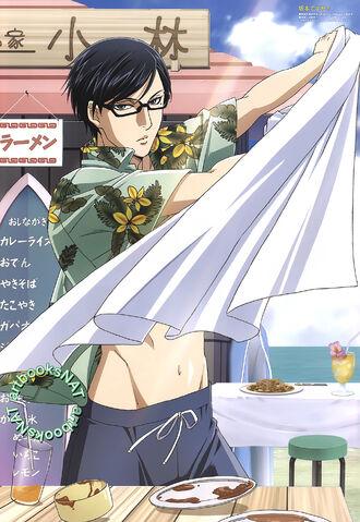 File:Sakamoto desu ga poster from Animedia Magazine 3.jpg