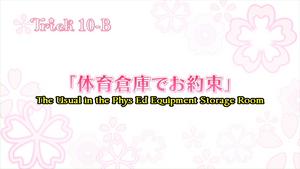 Sakura Trick Ep 10-B Title