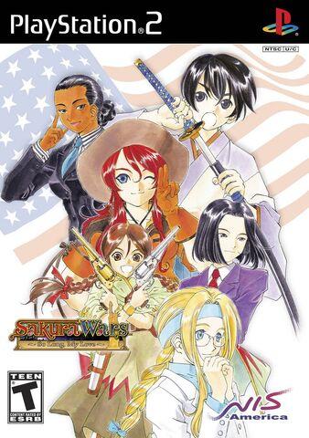 File:PS2 SWV NA.jpg