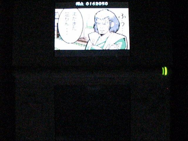 Ds-camera 17-nolight3