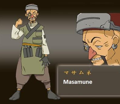 File:Masamune.jpg