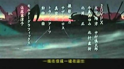 七武士 ED (HD)