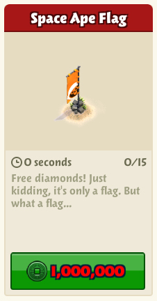 File:Flagspaceape.jpg
