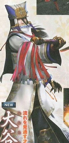 File:Yoshitsugu-sw4.jpg