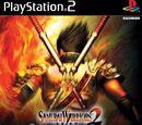 Samurai Warriors 2 Xtreme Legends