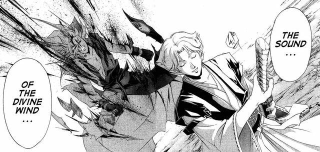 File:Muramasa's true Mizuchi.jpg