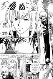 Shinrei of Goyosei