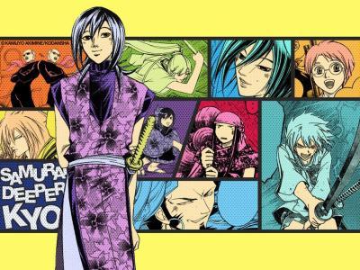 File:Yukimura Sanada and Jyuuyushi.jpg