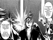 Shinrei dancing sword