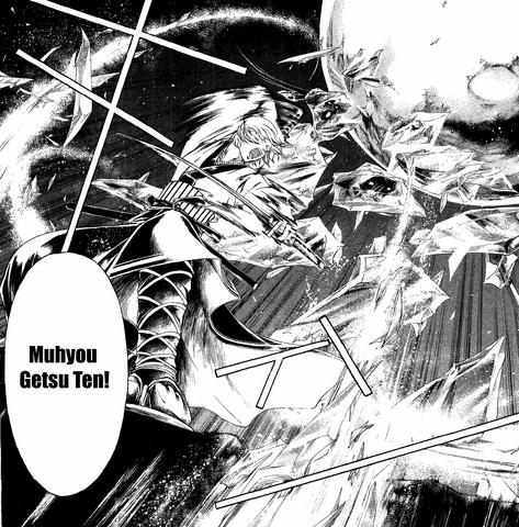 File:Muhyou Getsu Ten.png