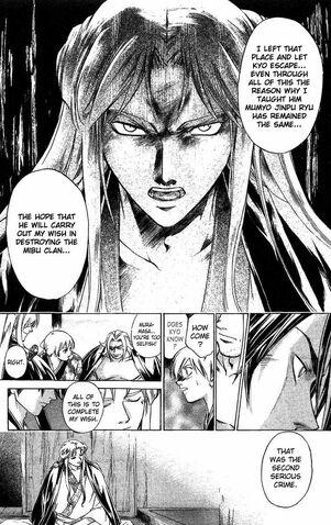File:Muramasa's crimes.jpg