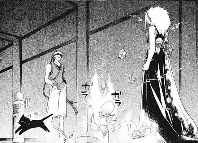 File:Fubuki killing intent.jpg