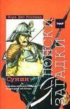Palace bulgarian paperbook (2004)