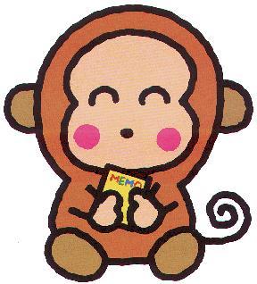 File:Monkichi.jpg
