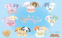 Sugarbunnies