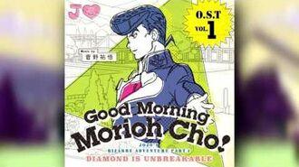 JoJo's Bizarre Adventure Diamond is Unbreakable OST Vol.1 - Main Theme