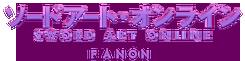 Wiki Sword Art Online Fanon