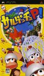 Ape Escape p JAPAN