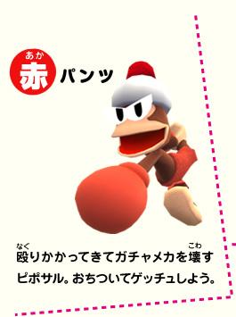 File:Monkey red.jpg