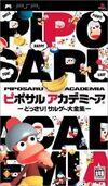 Piposaru Academia Cover