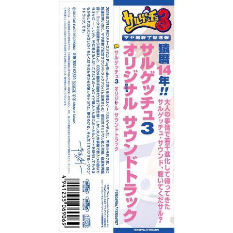 File:Ape Escape 3 Originape Booklet.jpg
