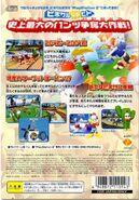 Ape Escape PipoSaru 2001 Back PS2 Cover