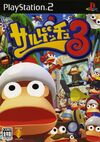 Ape Escape 3 JAP