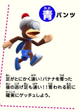 File:Monkey blue.jpg
