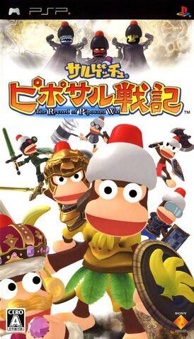 File:Ape Quest JAP.jpg