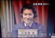 Ogasawara Wataru Pro Sportsman No1 2008