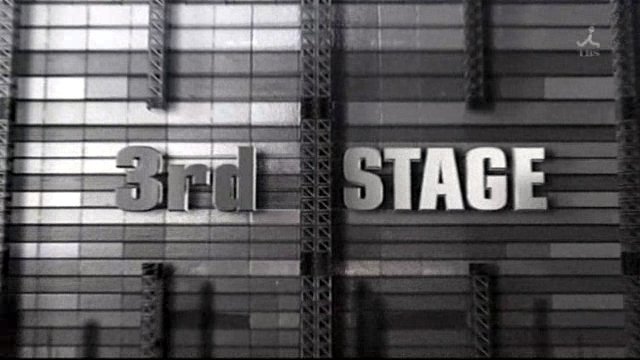 File:ThirdStage.jpg