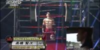 Takahashi Kenji's Swap Salmon Ladder Disqualification