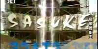 SASUKE 10