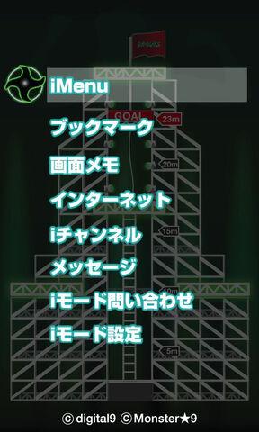 File:Stage2mobile.jpg