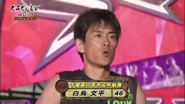 File:ShiratoriBunpei-0.jpg