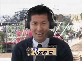 File:OgasawaraWataru.jpg