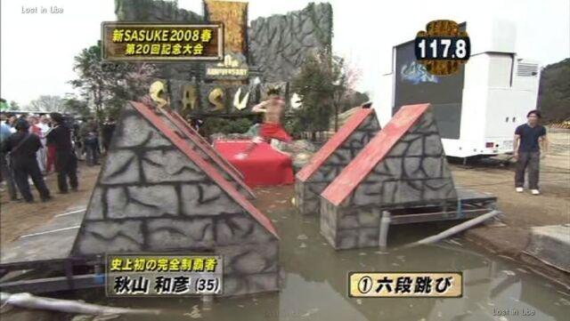 File:SASUKE2008 1stStage-1-SextupleSteps.jpg