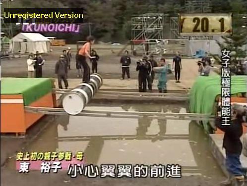 File:Enchunori.jpg