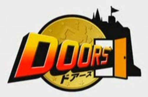 File:Doors.JPG