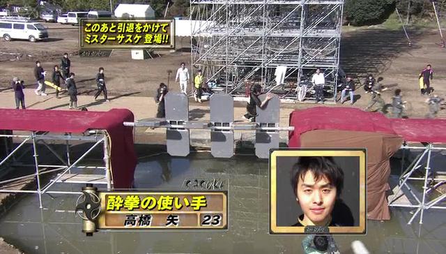 File:TakahashiYa.png